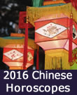 Chinese Horoscope 2016