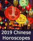 Chinese Horoscope 2019