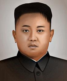North Korea, Kim Jong Un and The Solar Eclipse